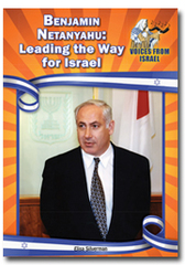 Benjamin Netanyahu: Leading the Way for Israel